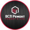ВСП Ремонт, Ремонт офиса в Тосненском городском поселении