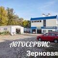 Автосервис на Зерновой , Шиномонтаж R-15 в Калуге