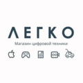 Легко, Ремонт и установка техники в Конаково