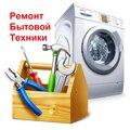 ИП Рыбаков Евгений Васильевич, Замена кнопок в Прохоровке