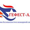 """ООО """"Гефест-Аларм"""", Другое в Рязанском районе"""