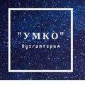 """ООО """"УМКО"""", Сдача нулевой отчетности в Пискарёвке"""
