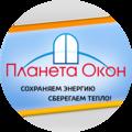 Планета Окон, Ремонт окон и балконов в Городском округе Уфа