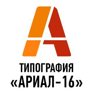 Ариал-16