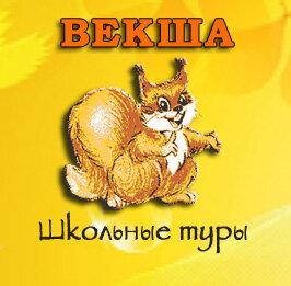 """ООО """"ВЕКША"""""""
