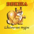 """ООО """"ВЕКША"""", Экскурсия в Боголюбово"""
