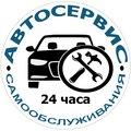 Автосервис Самообслуживания, Диагностика подвески в Виллозском городском поселении