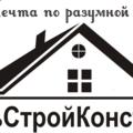 ТюменьСтройКонструкция, Электромонтажные работы в Тюмени