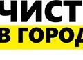 Karcher, Ремонт и установка техники в Городском поселении Сергиеве Посаде
