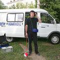 """ЗАО """"Экспертиза коммунальных сетей"""", Монтаж водоснабжения и канализации в Каргопольском районе"""