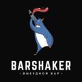 Выездной Бар BarShaker, Бариста в Санкт-Петербурге и Ленинградской области