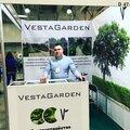 Вестагарден, Услуги озеленения в Лотошинском районе