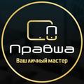 PravshaTver, Баннер в Городском округе Тверь