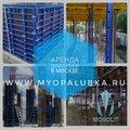 ПК Монолит, Услуги по ремонту и строительству в Городском округе Котельники