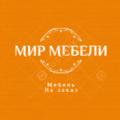 МирМебели, Мебельные услуги в Арзамасе