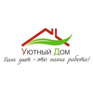 ооо «Уютный Дом»