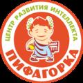 Пифагорка, Ментальная арифметика в Городском округе Электрогорск