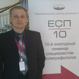 Ерофеев Сергей