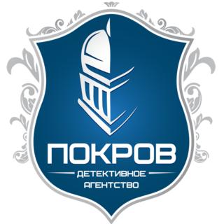 Детективное агентство Покров
