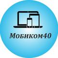 МОБИКОМ40, Замена кнопки включения в Поселке Совхоз им. Ленина