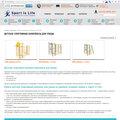SEO рерайтинг текстов с поиском исходных материалов/подбором ключевых слов