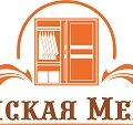 Брянская мебель, Изготовление кухонной мебели в Смоленске
