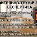 Александр Ч., Поклейка обоев и малярные работы в Тюменской области