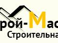 """ООО """"Строй-Мастер"""", Электромонтажные работы в Городском округе Клин"""