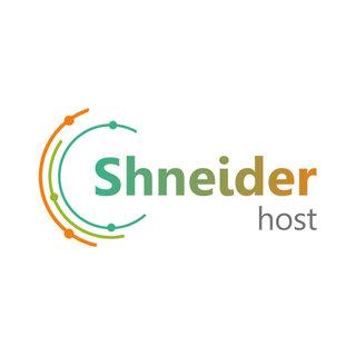 Шнайдер-хост