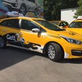 Автомобиль под такси