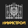 Никистрой, Монтаж автоматики на секционные ворота с электрическим приводом в Троицком административном округе
