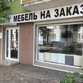 Фаст-Мебель, Изготовление кухонной мебели в Первомайском районе