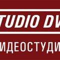 STUDIODVD, Услуги оцифровки в Адмиралтейском районе