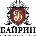 """Юридическая компания """"Байрин"""", Проверка контрагента ИП в Курской области"""