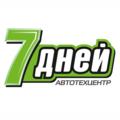 Кузовной ремонт «7 дней», Ремонт авто в Илишевском районе