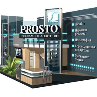 Рекламно-производственная компания PROSTO