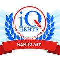 IQ-центр, ЕГЭ по информатике в Серпуховском районе