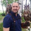 Дмитрий Никитин, Заказ фотосессии в Городском поселении Белоозёрском