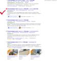 Продвижение сайтов в 10 топ