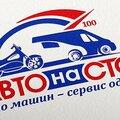 Инфо-услуги, Услуги шиномонтажа в Заводском районе