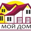 Мой Дом, Остекление балконов и лоджий в Таганроге