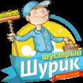 Шустрый Шурик, Уборка и помощь по хозяйству в Курбском сельском поселении