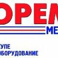 Форема Мебель, Сборка мебели в Городском округе Свободный