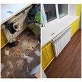 Уборка квартир/офисов после ремонта