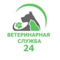Ветеринарная служба -24, Стрижка когтей животным в Городском поселении Лесном городке