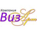 Компания ВизАрт, Установка потолков в Бессоновском сельсовете