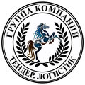 ГК Тендер Логистик, Комплексное юридическое сопровождение тендеров в Нижнем Новгороде