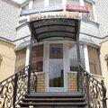Центр профессиональной оценки, Разное в Пронском районе