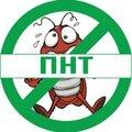 ПНТ-Уничтожение насекомых и вредителей, Разное в Гаврилково