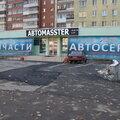 ABTOMASSTER, Ремонт выхлопной системы авто в Свердловской области